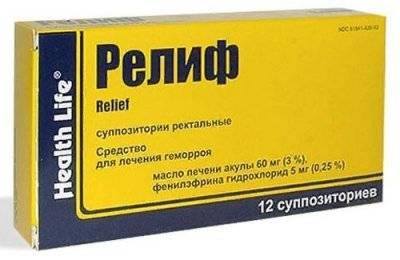 Лекарства от простатита: недорогие, эффективные и быстродействующие препараты