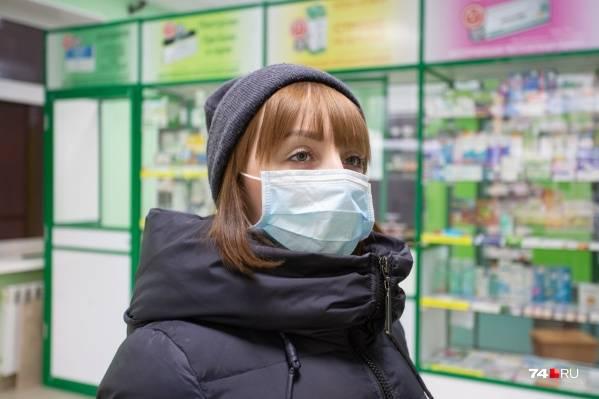 Как правильно носить маску медицинскую, какой стороной одевать на лицо? сколько можно носить защитную маску медицинскую, через сколько менять: правила пользования медицинской маской