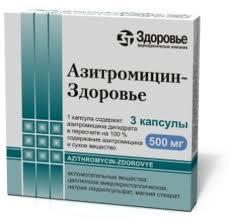 Использование азитромицина для лечения уреаплазмы