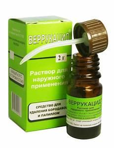Лучшее лекарство от папиллом: список препаратов. какое от папиллом лекарство самое эффективное?