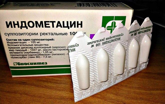 Лечение оофорита антибиотиками, биогенными стимуляторами и другими препаратами