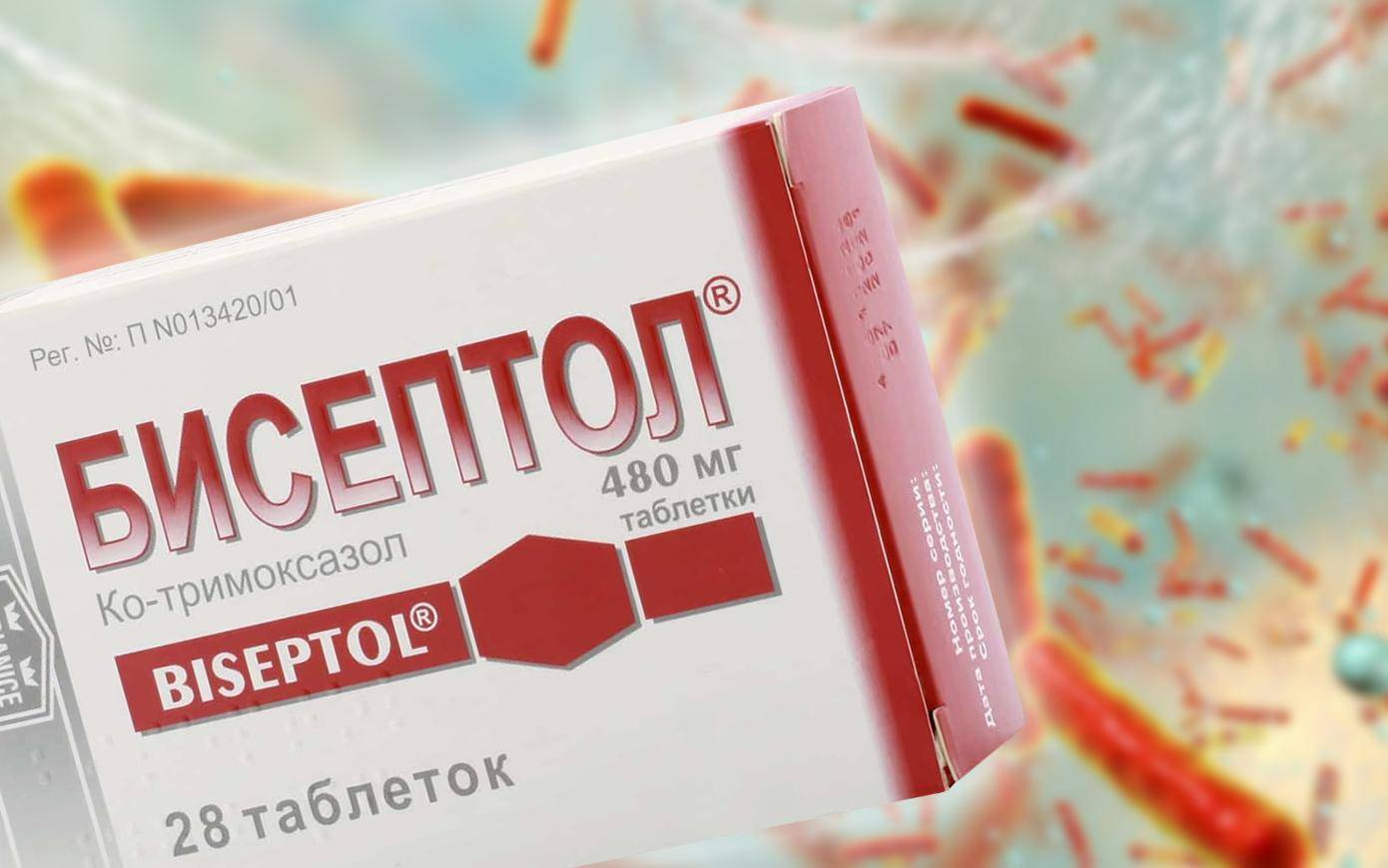 Антибиотики от золотистого стафилококка