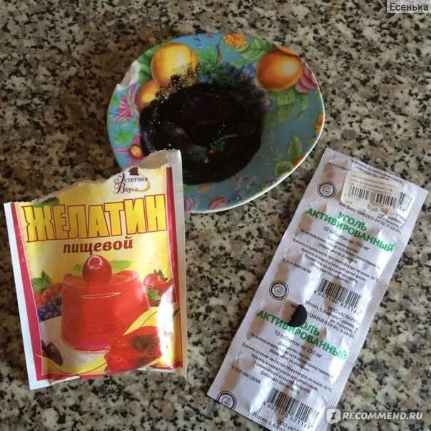 Рецепт маски из желатина и активированного угля