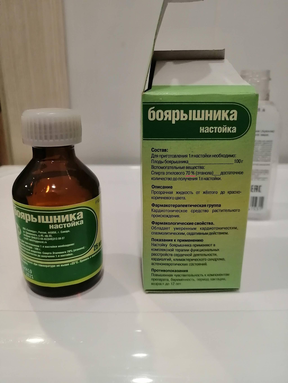 Какие антисептики купить от коронавируса в аптеке