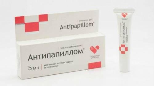 Чем можно безопасно прижечь папиллому в домашних условиях: аптечные и народные средства