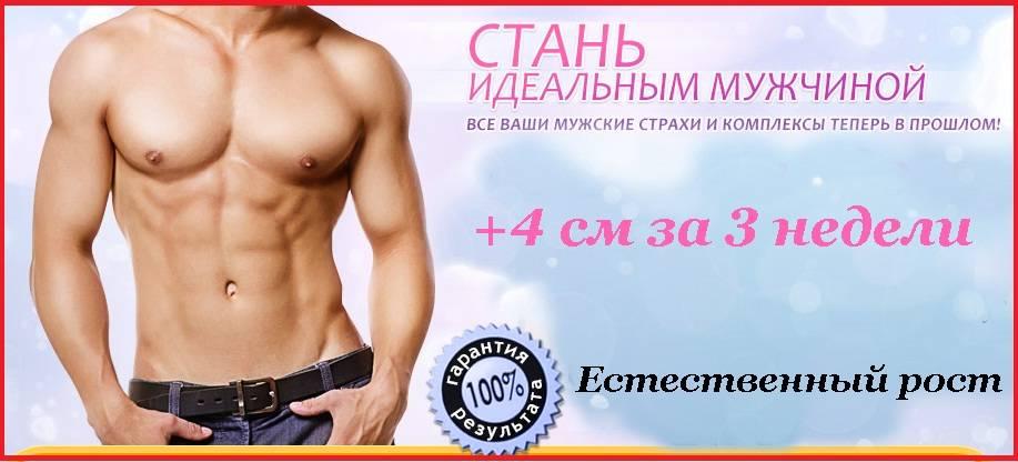 Упражнения для увеличения члена: популярные техники, противопоказания и рекомендации