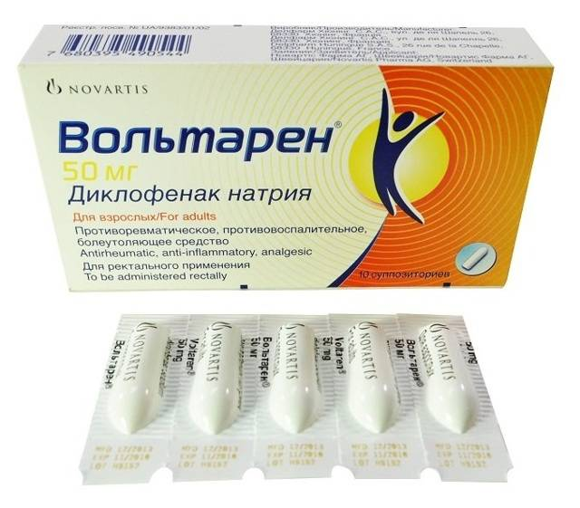 Свечи диклофенак при лечении простатита