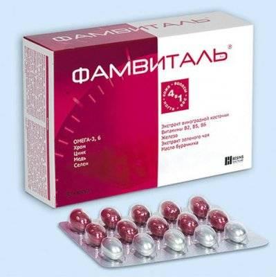 Витамины от усталости. перечень препаратов