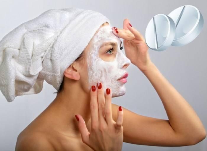 Аспириновая маска для лица с точки зрения врачей