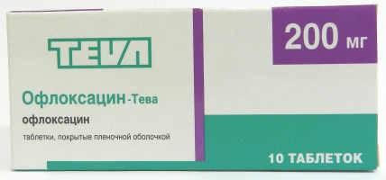 Обзор препаратов с описанием и средней ценой: таблетки от гонореи