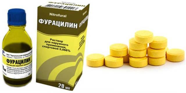 Фурацилин таблетки и раствор — для полоскания горла и промывания глаз