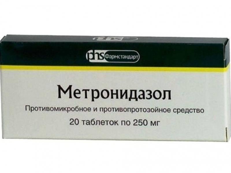 Выбираем быстрые антибиотики при гонорее у женщин и мужчин