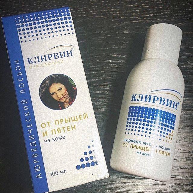Кливрин — индийская медицина против прыщей