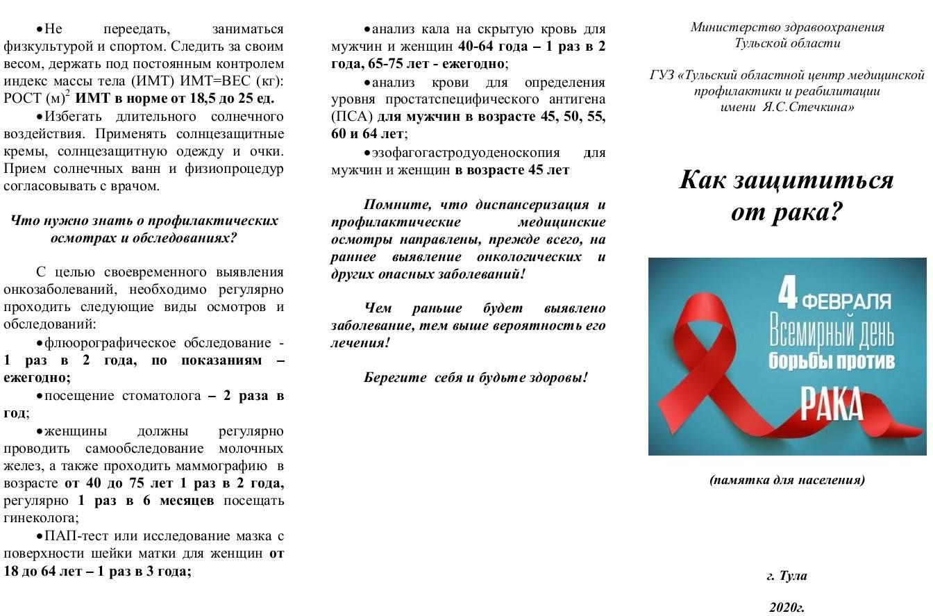 Папилломавирусная инфекция: что делать при обнаружении