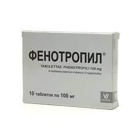 Действие препарата левитра 10 мг при эректильной дифункции