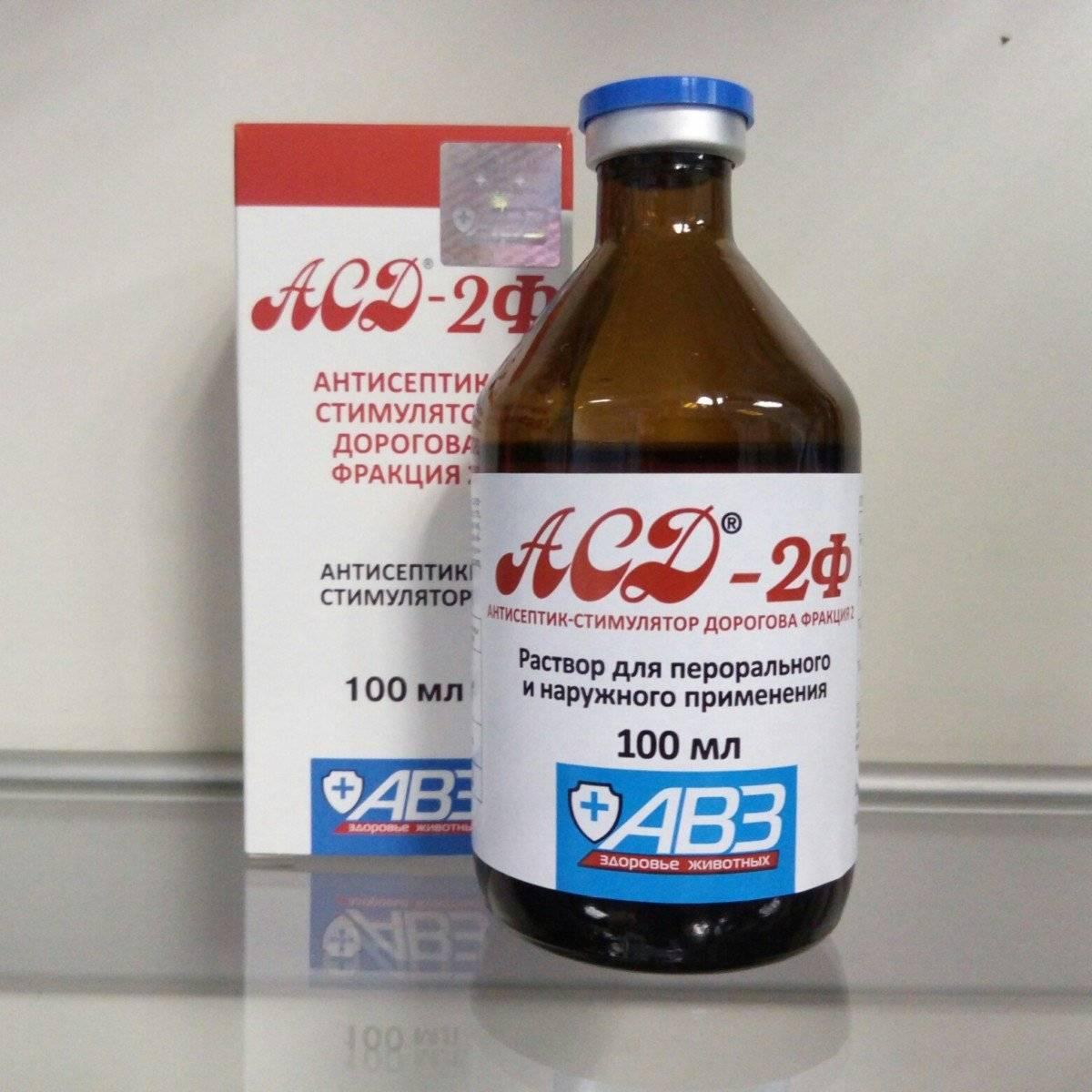 Асд фракция 2 лечение простатита отзывы настойка тополя при простатите