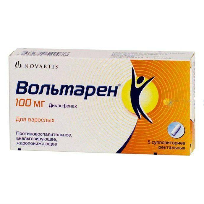 Диклофенак                                             (diclofenac)