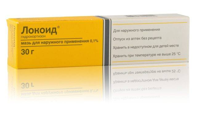Локоид (мазь, крем, эмульсия) – инструкция по применению, аналоги, отзывы, цена