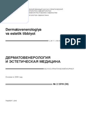 Уреаплазменная инфекция. уреаплазмоз. (ureaplasma urealyticum и ureaplasma parvum).