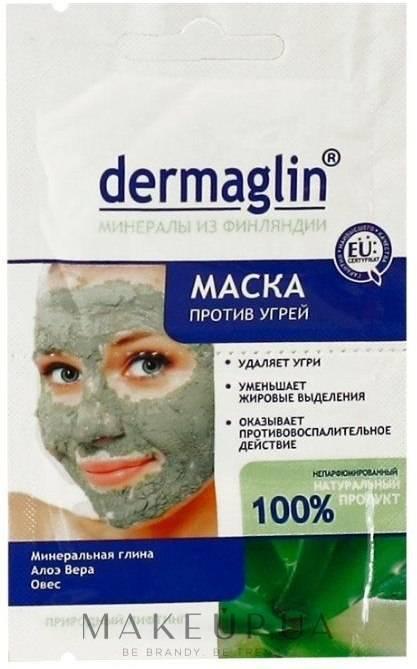 Свекла в косметике рецепты народной медицины. маска из свёклы от прыщей и не только. свекла в косметологии