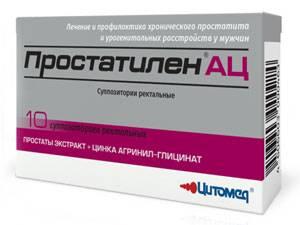 Наиболее эффективные препараты от простатита и аденомы простаты