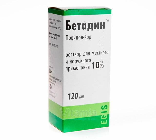 Чем лечить уреаплазму у женщин: препараты и схемы лечения. антибиотики при уреаплазме у женщин