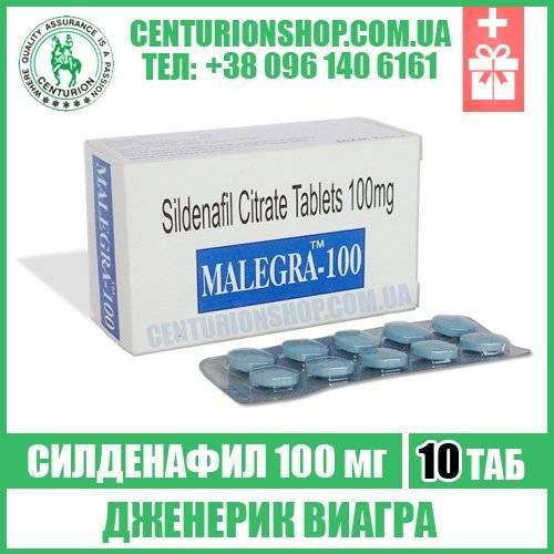 Мощнейшая формула — силденафил с дапоксетином!