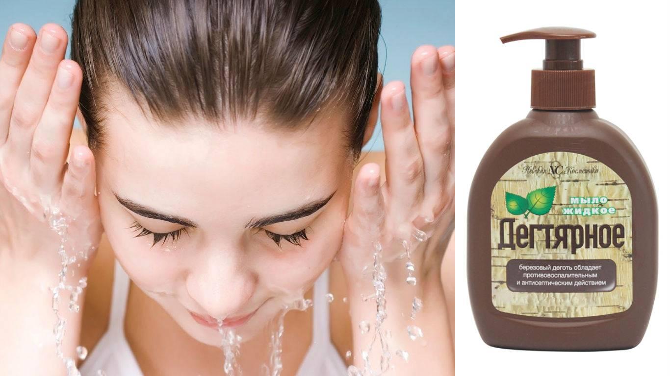 Дегтярное мыло для лица — 3 простых правила как мыть лицо