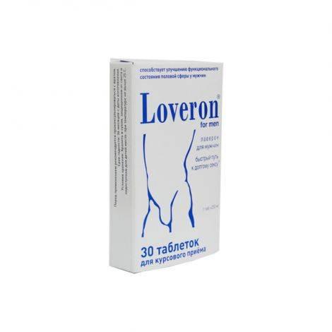 """""""лаверон"""": инструкция по применению, противопоказания, отзывы"""