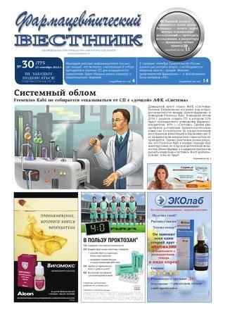 Перечень препаратов для лечения аденомы простаты