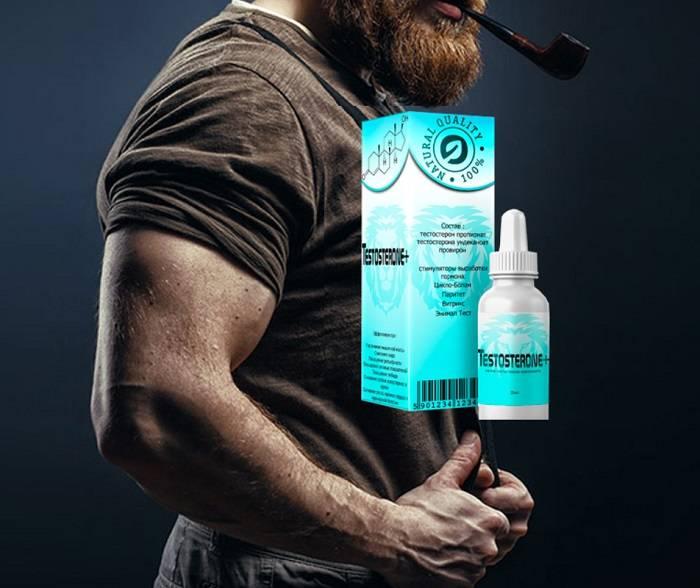 Аптечные средства для повышения тестостерона