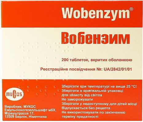 Вобэнзим: инструкция по применению, ускорение регенерации тканей