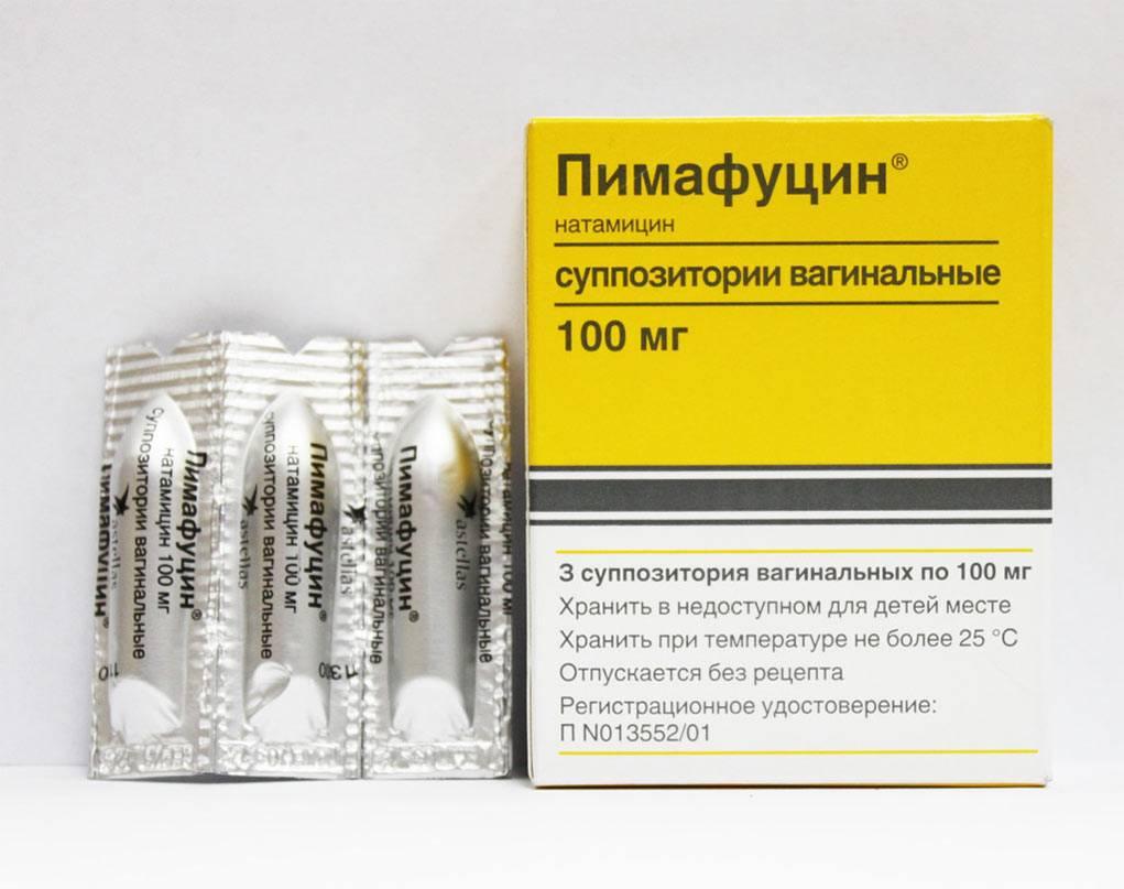 Элементы патологического гриба в мазке что это такое