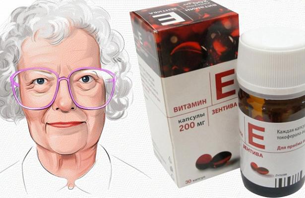 Витамин е в капсулах: как принимать. витамин е в капсулах: дозировка. инструкция, стоимость