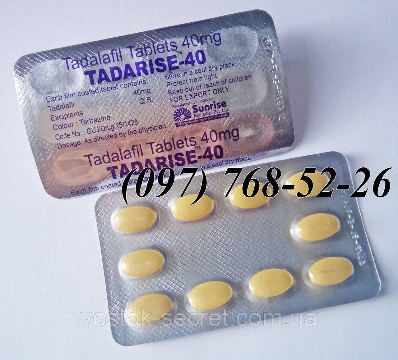 Таблетки extra super tadarise