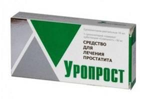 Какие антибиотики назначают при простатите и аденоме простаты?