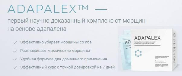 Giga-max гигамакс — средство для потенции