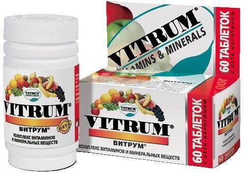 Какие витамины необходимо принимать при усталости