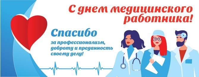 Гарднерелла при беременности: причины, лечение, профилактика