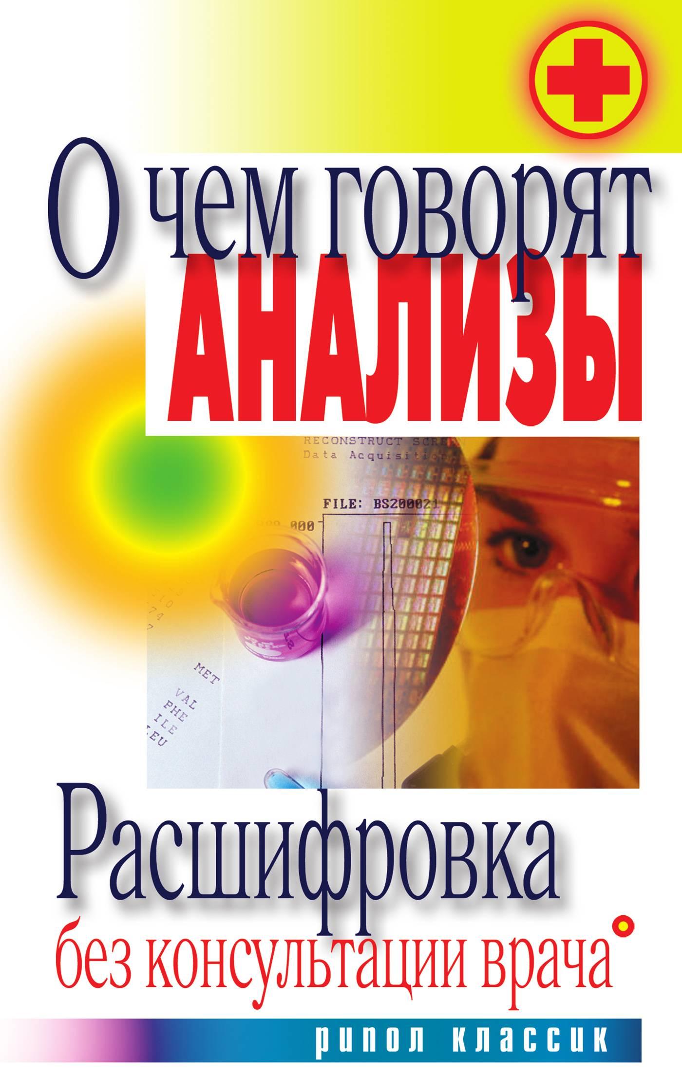 Венерологические анализы в москве