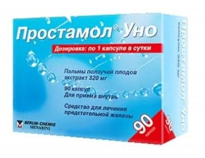 В чем преимущество свечей с антибиотиком при простатите? список лучших препаратов