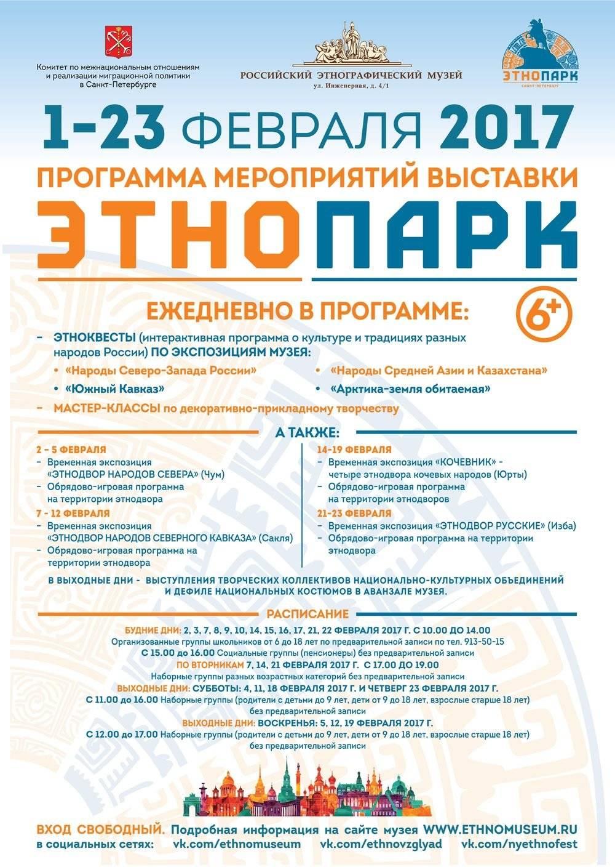 Статистика распространения коронавируса в кыргызстане на сегодня, 29июня2020