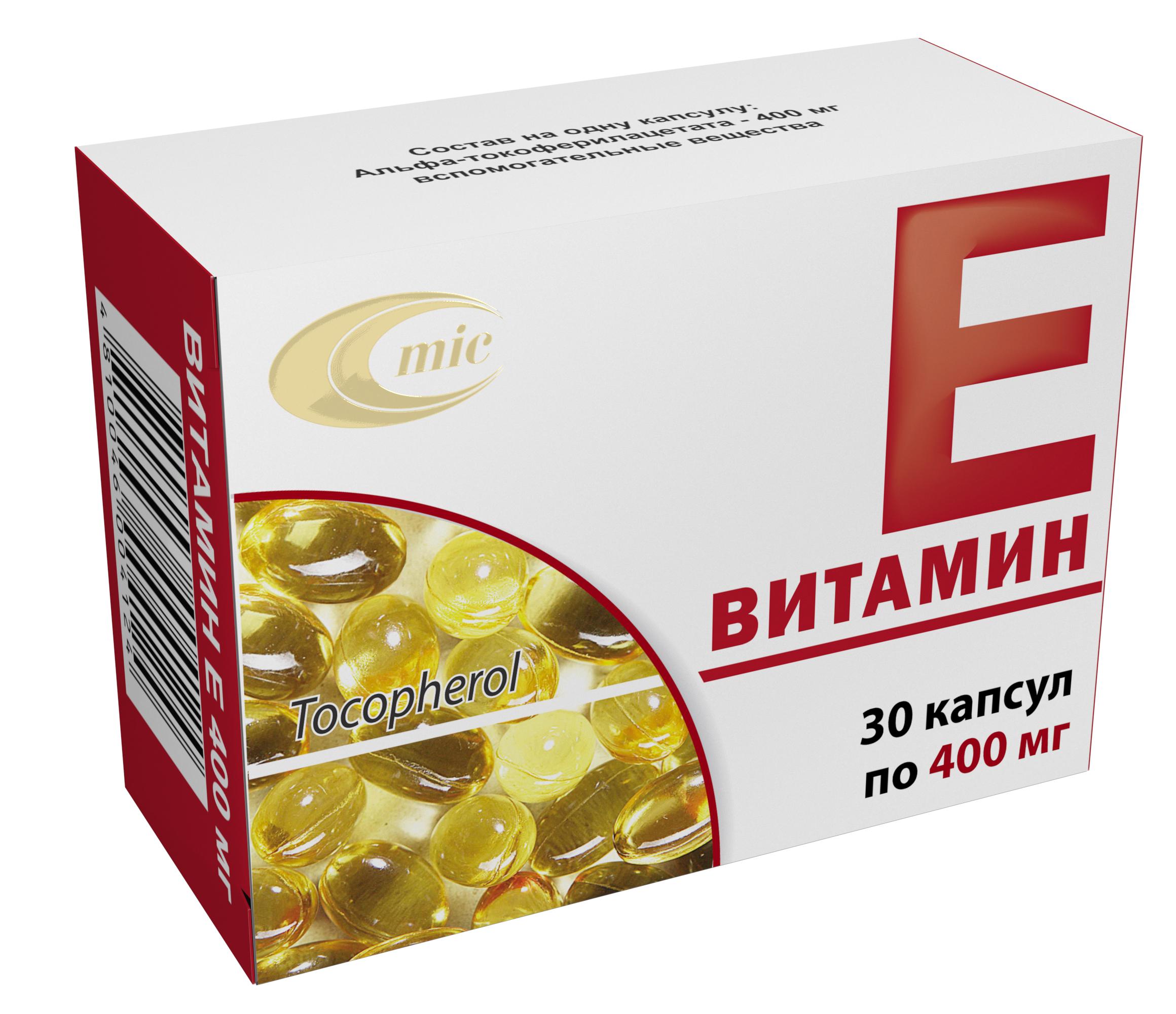 Польза витамина е для поддержания мужского здоровья