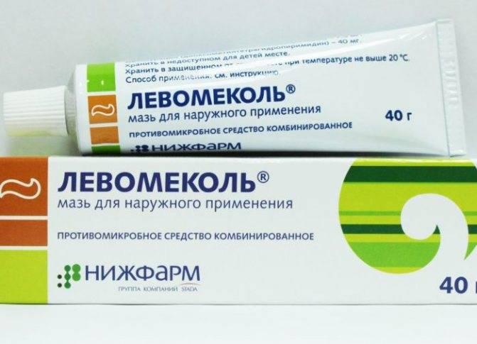 Препараты для лечения баланопостита у мужчин