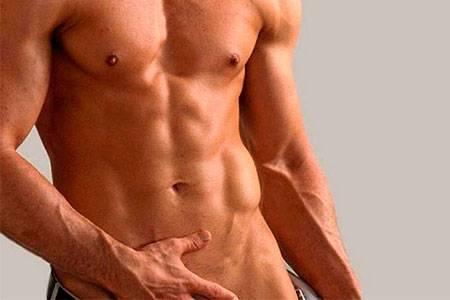Лечение атеромы на половом члене и мошонке у мужчин