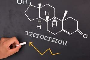 Варианты, как понизить пролактин у мужчин