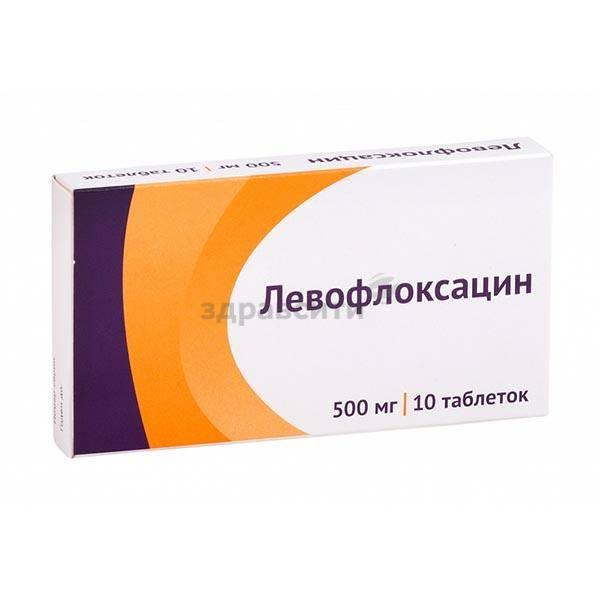 Инструкция по применению антибиотика «таваник» 500 для взрослых и детей, аналоги