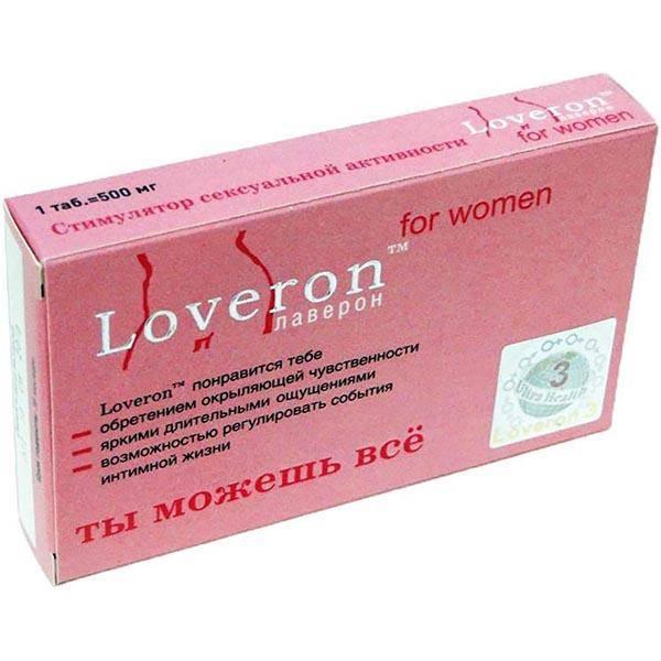 Лаверон для женщин состав