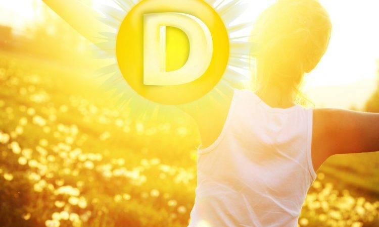 Какой витамин d лучше принимать взрослым
