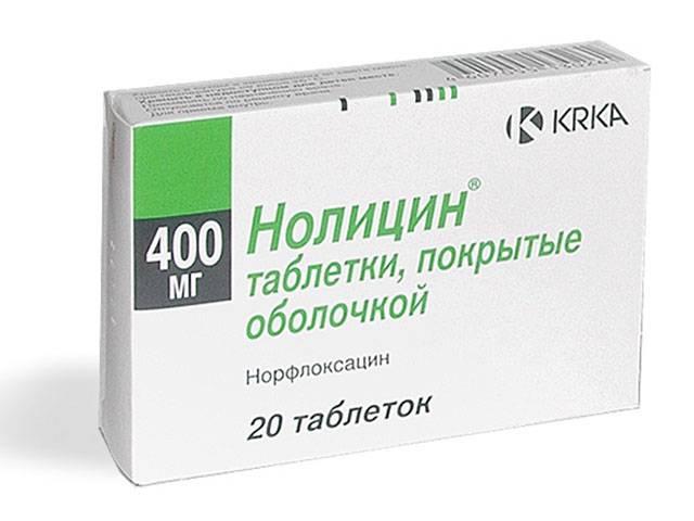 Правила применения таблеток от цистита